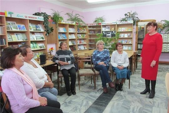 Праздник мудрости и доброты прошел в Центральной библиотеке