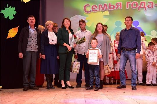 Победителем районного конкурса «Семья года - 2019» признана семья Быковых из Чувашско-Тимяшского сельского поселения