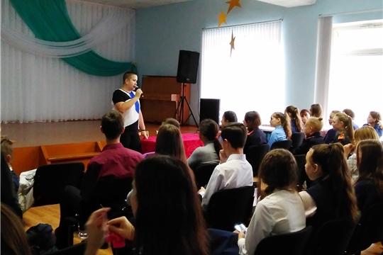 Прошла встреча координатора отделения Российского движения школьников Чувашии со школьным активом района