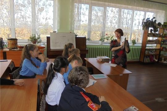 В Ибресинском районе продолжается акция «День чтения вслух»