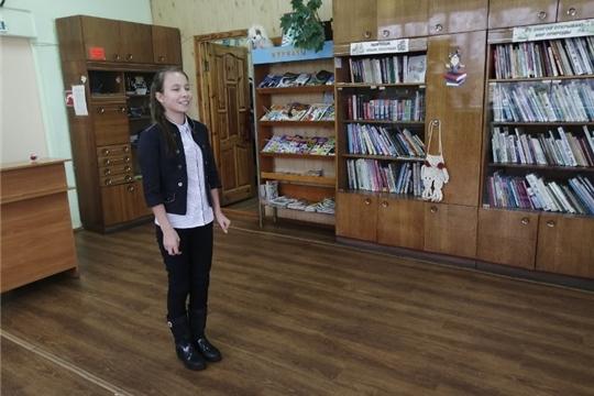 Детская библиотека Ибресинского района присоединилась к республиканской акции «День чтения вслух»