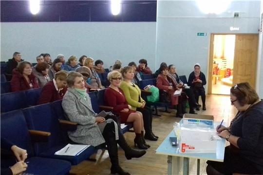 О значении независимой оценки качества условий оказания услуг говорили на семинаре с работниками учреждений культуры Ибресинского района