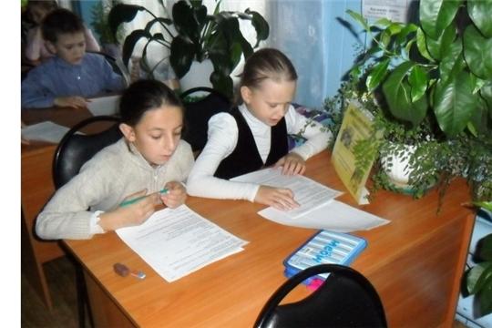 О поиске, призвании и профессиях говорили с учащимися в Буинской сельской библиотеке