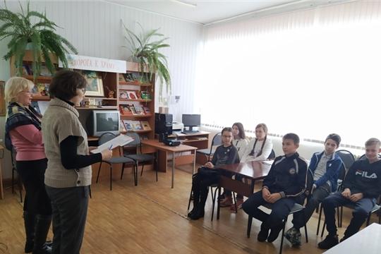 В Детской библиотеке Ибресинского района прошла экономическая игра «Юный финансист»