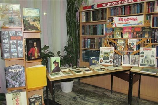 Встреча с искусством в Центральной библиотеке