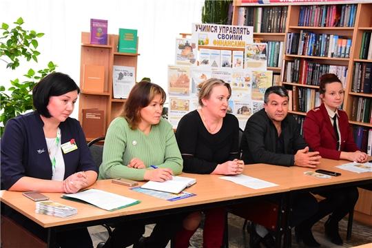 В Ибресинском районе состоялась встреча в рамках VI Всероссийской недели сбережений