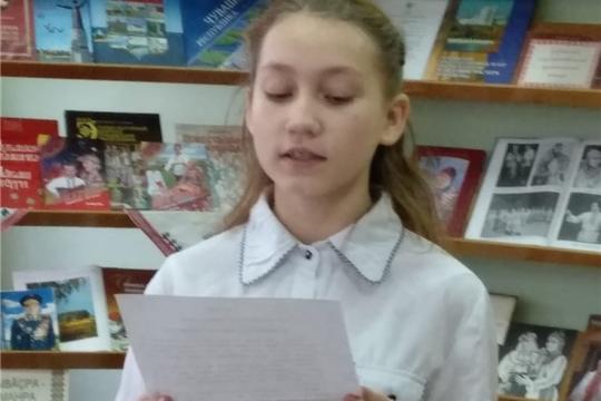 Завершился муниципальный этап литературного конкурса «В родном краю и дышится легко...»