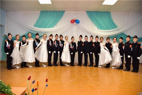 Посвящение в кадеты состоялось в Ибресинской средней школе №1