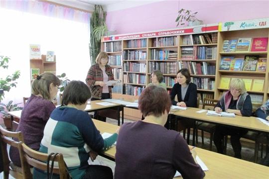 День обмена профессиональными идеями прошел в Центральной библиотеке Ибресинского района