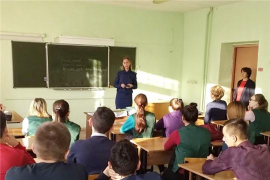 В Хормалинской средней школе Ибресинского района прошла профилактическая беседа