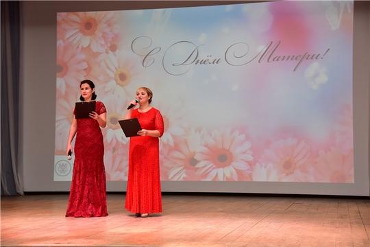 Праздничный концерт «Свет материнства - Свет любви» состоялся в День матери