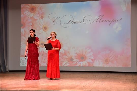 Праздничный концерт «Свет материнства - Свет любви»