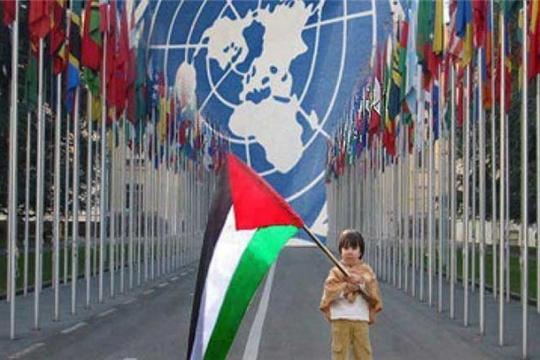 Международный день солидарности с Палестиной отметят в Доме Дружбы народов Чувашии