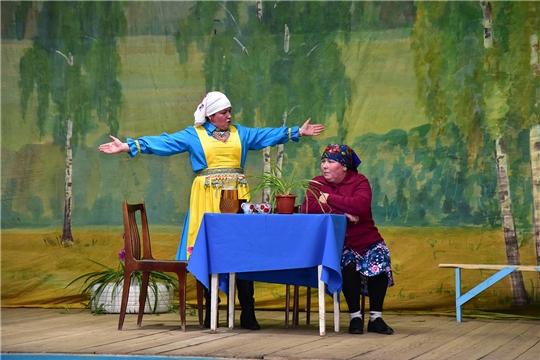 В Чувашско-Тимяшском ЦСДК прошел зональный этап районного фестиваля «Театральный Олимп»