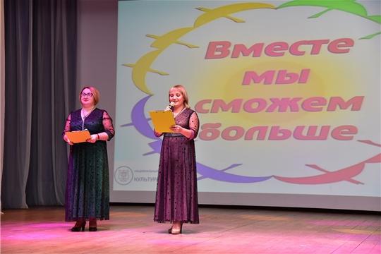 Районный фестиваль самодеятельного творчества инвалидов «Вместе мы сможем больше»