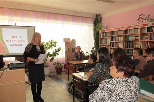 В Центральной библиотеке прошла встреча в рамках Международного дня инвалидов