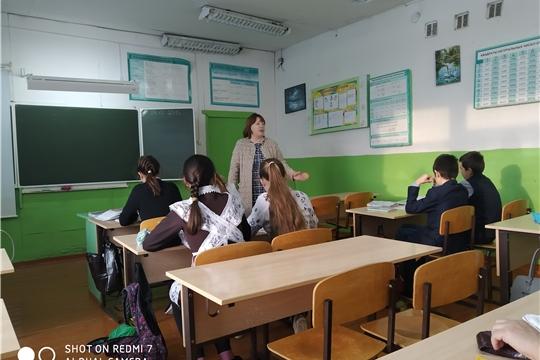 Состоялся семинар учителей математики