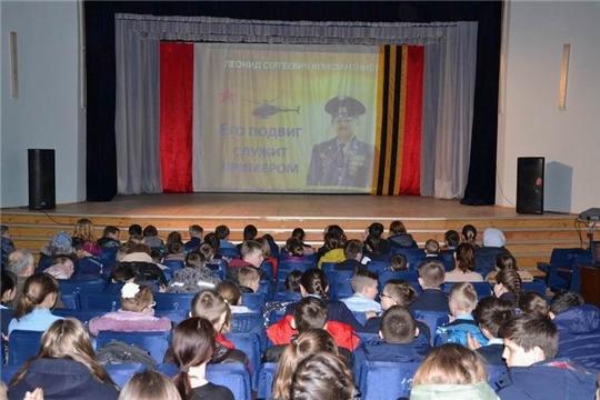 В Центре развития культуры Ибресинского района состоялся исторический час «День героев России»