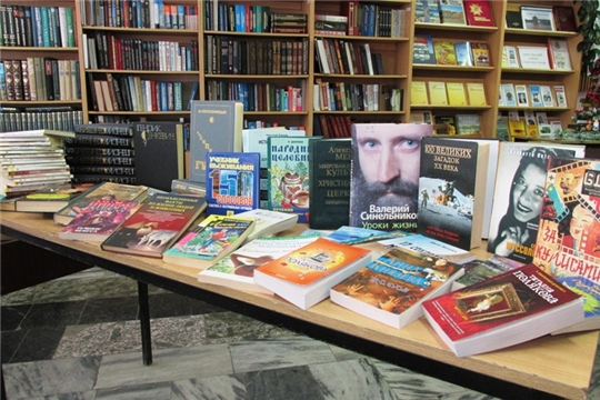 Подведены итоги акции «Книга в дар – к юбилею библиотеки»