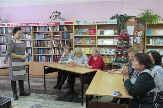 Литературный огонек в клубе «Мир женщины»