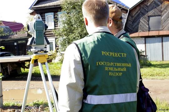 В 2020 году в Чувашской Республике Росреестр запланировал 2349 проверок собственников земельных участков