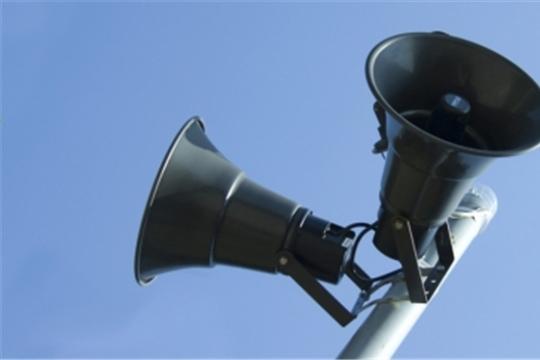1 октября в Чувашии пройдет плановая проверка системы оповещения населения
