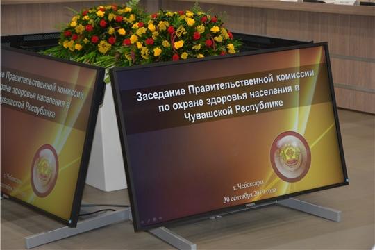Заседание правительственной комиссии по охране здоровья