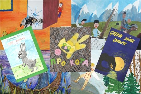 Стартовал прием заявок на конкурс Чувашского книжного издательства «Чувашская книга. Юные таланты»
