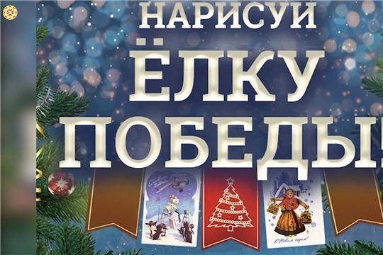 Почта России выпустит новогодние открытки по эскизам детских рисунков