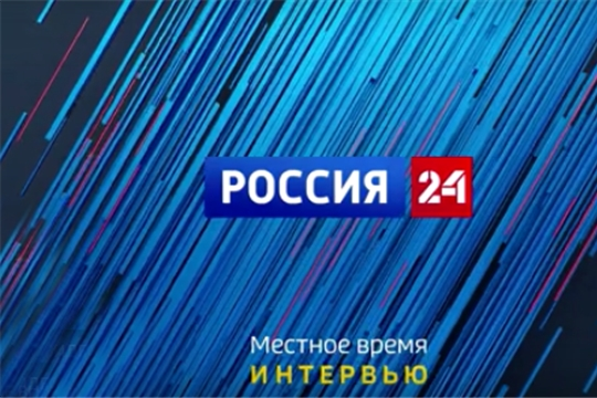 Разговор с Иваном Моториным – в программе «Вести. Интервью» ГТРК «Чувашия»