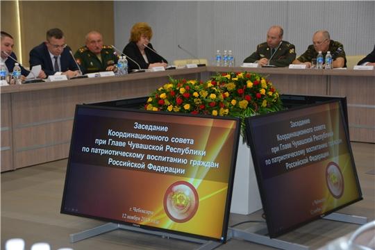 Реализацию патриотических проектов в СМИ обсудили в Чувашии