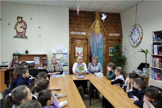 Жители села Батырево познакомились с новинками Чувашского книжного издательства