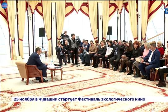 Глава Чувашии Михаил Игнатьев вновь встретился с представителями региональных СМИ