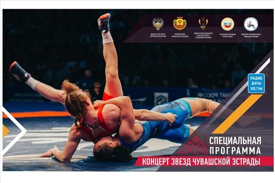 Вниманию СМИ: аккредитация на Кубок России по женской вольной борьбе в Чебоксарах