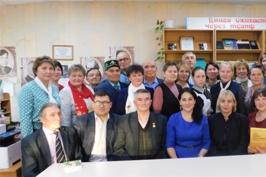 В селе Яльчики прошла презентация Чувашского книжного издательства
