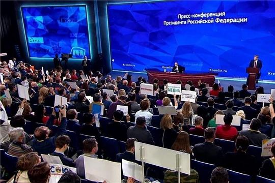 Сегодня состоится пресс-конференция Президента России Владимира Путина