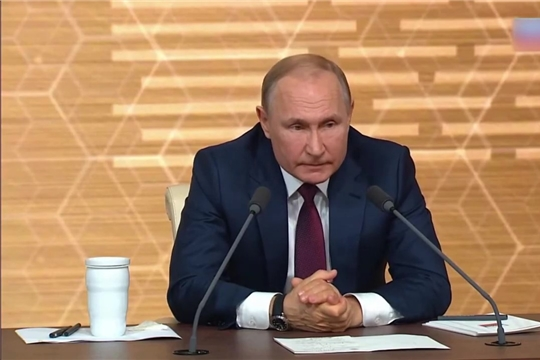 15 –ая пресс-конференция Владимира Путина