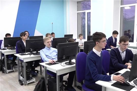 Открытие IT-куба в Канаше