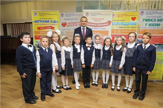 Учащиеся Чебоксарской детской школы искусств № 1 приняли участие в праздничном мероприятии, посвящённом Дню пожилого человека