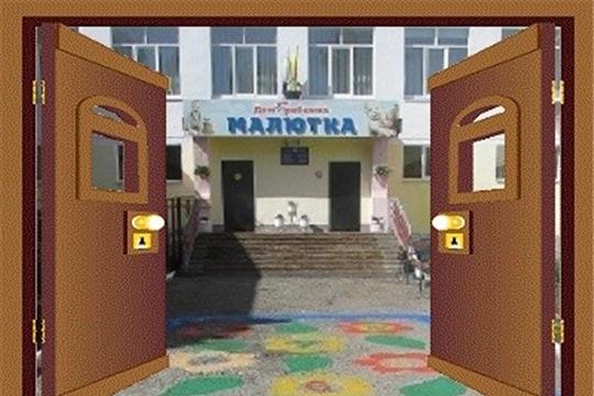 Дом ребенка «Малютка» приглашаем на День открытых дверей