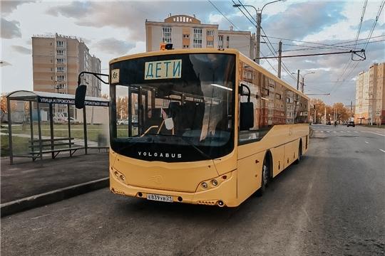В Чебоксарах пополнился парк школьных автобусов
