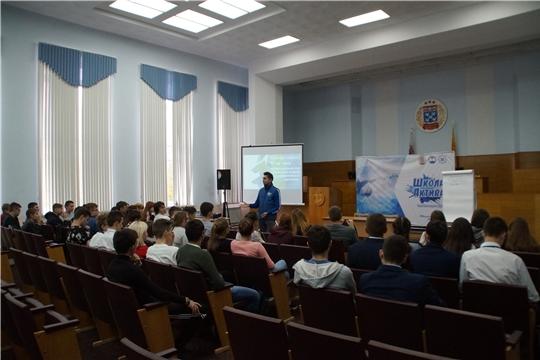 Подведены итоги второго дня Школы актива Калининского района