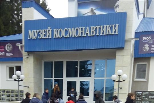 Подростки группы «риска» посетили Музей космонавтики А. Г. Николаева в Шоршелах