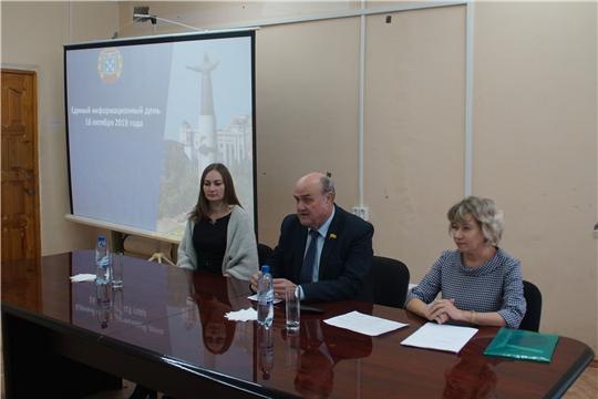 В Калининском районе в рамках Единого информационного дня состоялась встреча с сотрудниками инжиниринговой компании