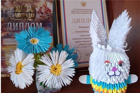 Воспитанники Чебоксарского центра для детей-сирот и детей, оставшихся без попечения родителей, осваивают технику оригами