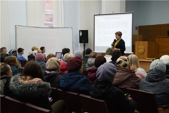 В Калининском районе проведено очередное собрание с опекунами