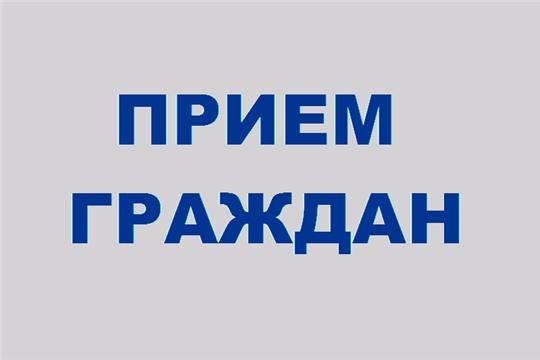 Прием граждан проведет начальник отдела по взаимодействию с общественными объединениями и организационной работы – Осокина Валентина Валериевна