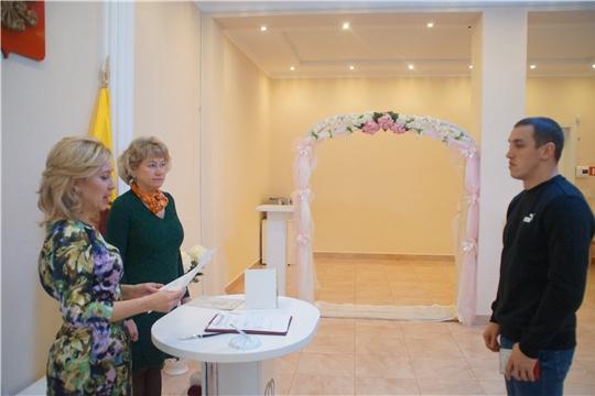 ЗАГС Калининского района г.Чебоксары подвел итоги недели