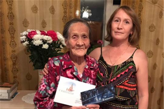 Долгожительниц Калининского района торжественно поздравили с юбилеем