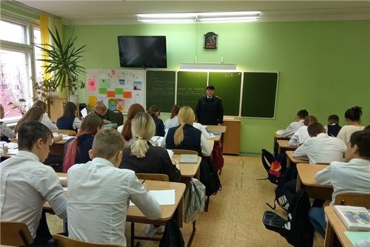 Чебоксарские школьники повышают правовую грамотность в рамках городского месячника правовых знаний